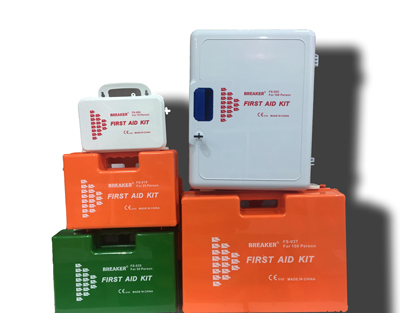 First Aid Kit In Qatar