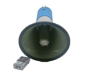 megaphones in qatar