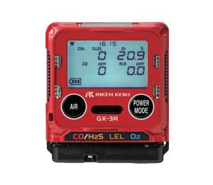 multi gas detector in Qatar